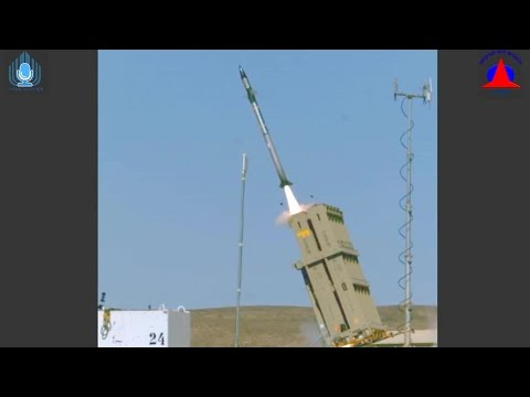 Israel MOD - Iron Dome Missile Defense System Complex Test Launch [720p]