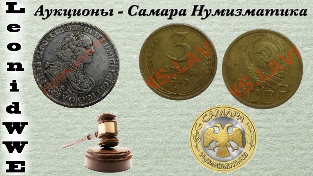 Нумизма аук описание монеты 10 рублей