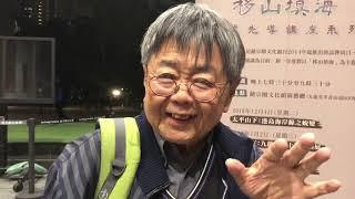 丁新豹:香港覓地靠填海
