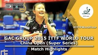 China Open 2015 Highlights: FUKUHARA Ai vs MU Zi (R16)