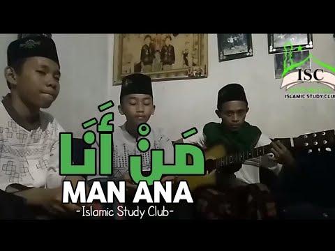 man-ana-laulakum-merdu-lirik-dan-artinya-cover-islamic-study-club