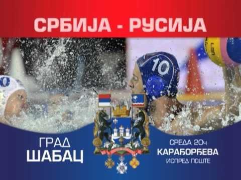Srbija Rusija Prenos