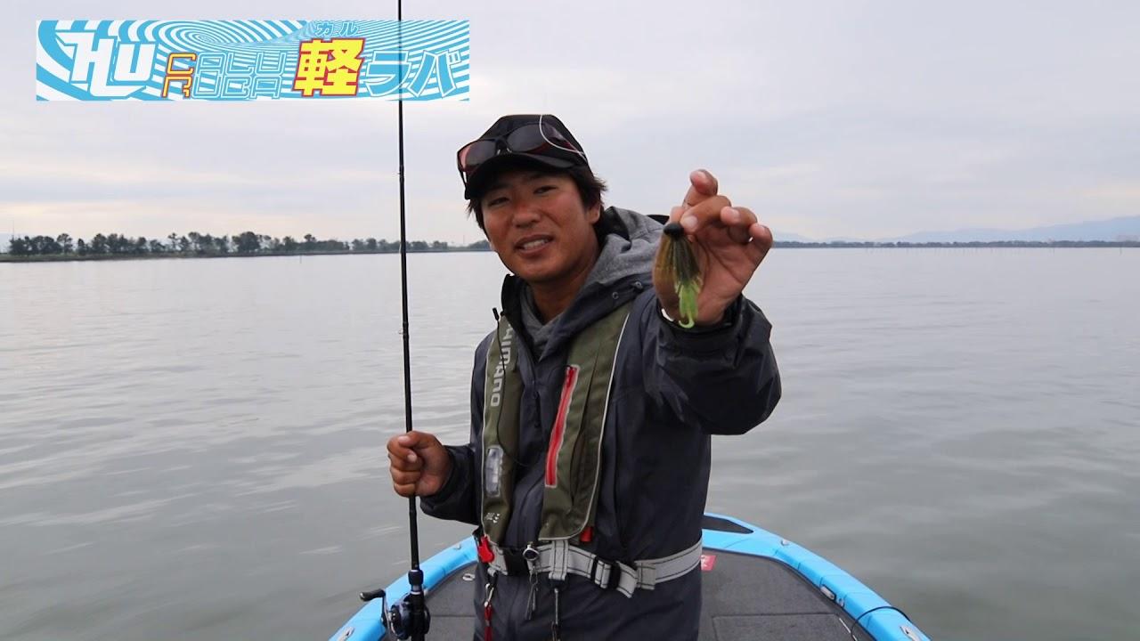 たまらんばい永野 カルラバ水中映像・HU300実釣ムービー