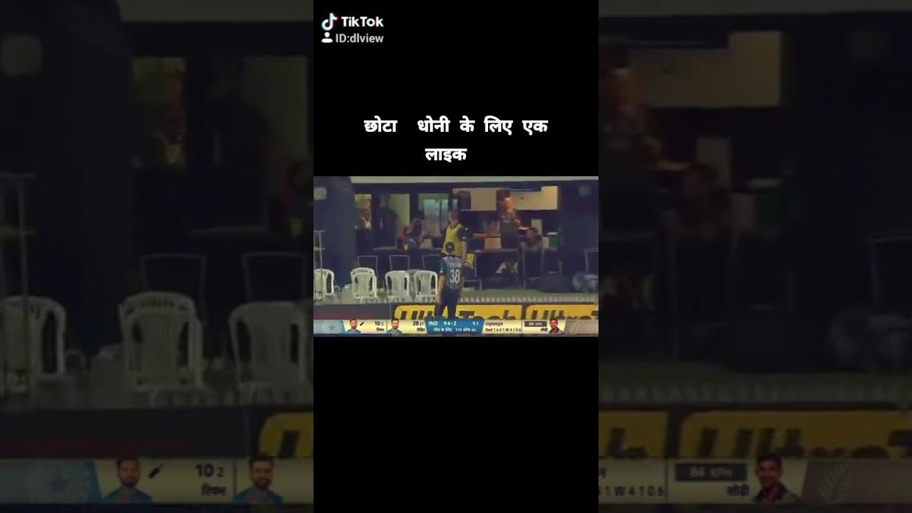 Rishab pant six new status cricket