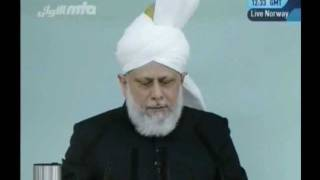 La première mosquée ahmadie en Norvège - Sermon 30 09 2011