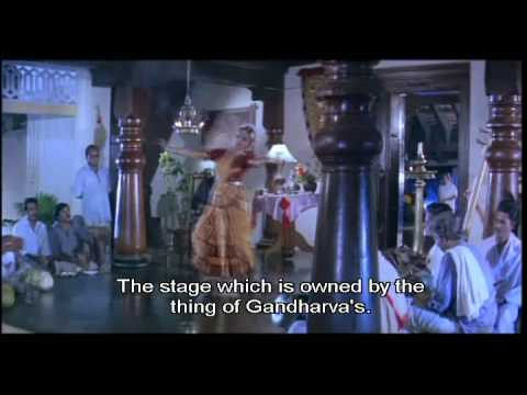 Angopangam Lyrics - Devasuram Malayalam Movie Song