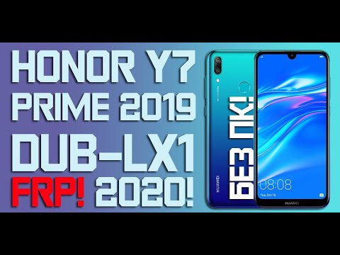 FRP! Huawei Y7 Prime 2019 DUB-LX1 Сброс аккаунта Google. EMUI 8.2.0. Android 8.1.0.