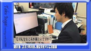 HBC北海道放送を就職先として考えているみなさんに、 各職場の第一線で...