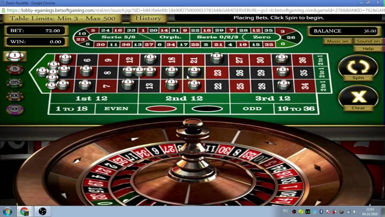 Как обыграть казино вулкан Старс с Выводом денег БЕЗ СХЕМ