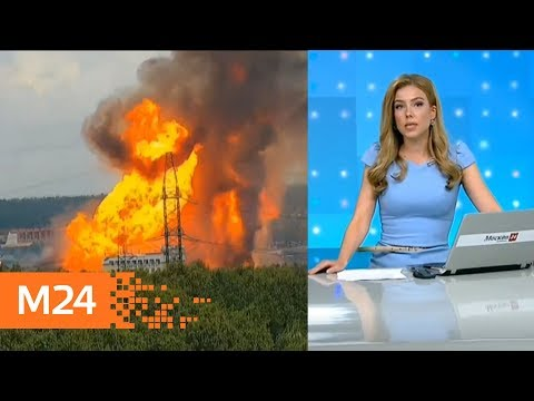 Տեսանյութ. Խոշոր հրդեհ՝ Ռուսաստանում․ «ՋԷԿ»-ի տարածքում բռնկված հրդեհ-ի բարձրությունը հասնում է 50 մետրի․ կան տուժածներ