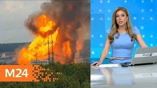 Смотреть видео Пожар на ТЭЦ-27 в Мытищах - Москва 24 онлайн