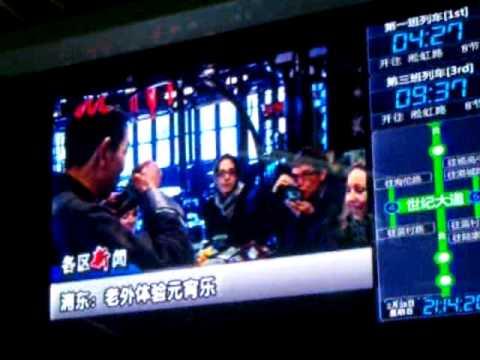 Shanghai Tv interview