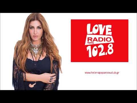 """Έλενα Παπαρίζου - Συνέντευξη @ """"Love Radio Κρήτης 102.8"""""""