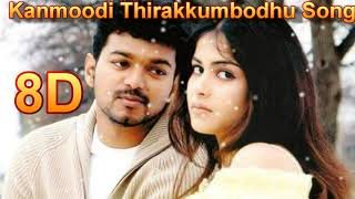 Kanmoodi Thirakumbothu 8D Song | Sachin Movie | Devi Sri Prasad | Use Heaphones