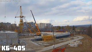 Монтаж башенного крана КБ-405(Монтаж башенного крана КБ-405 на строительстве жилого дома в г. Курске на ул. Карла Маркса 31. Застройщик: стро..., 2015-05-11T14:55:49.000Z)