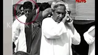 Naveen- Jay Panda on Biju Patnaik Death Anniversary