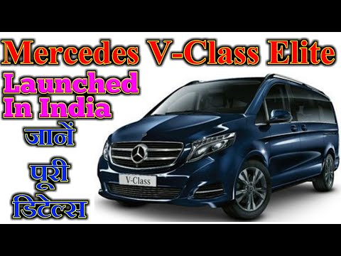 Mercedes V-Class Elite Review (Hindi)   Launched In India   Hacs16