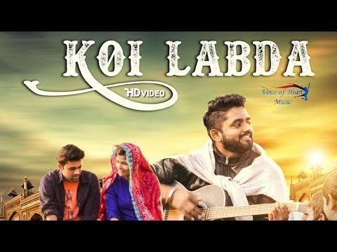 Gaddi Ch Yaar (Full Song) Kamal Khaira Feat. Parmish Verma   Latest Punjabi Songs 2018   20 Music