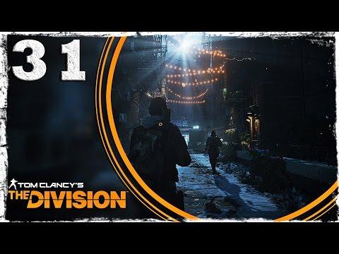 Смотреть прохождение игры Tom Clancy's The Division. #31: Полицейская академия. (2/2)