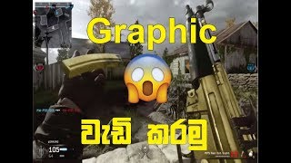 How To Install CFG File Call of Duty 4 MW Sinhala Explain SL Cracker