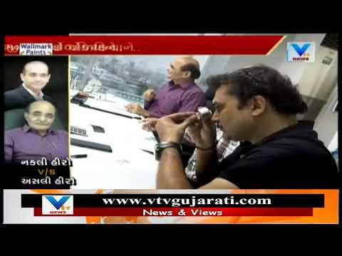 Inspiration for Nirav Modi, Vijay Mallya; Surat's Manjibhai Sold All his Property to pay Debt | Vtv