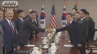 日韓対立で「GSOMIA」どうなる 米が韓国説得か(19/08/09)