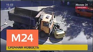 Смотреть видео Серьезное ДТП произошло на северо-востоке Москвы - Москва 24 онлайн