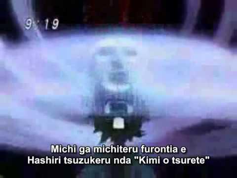 Fire digimon Karaoke