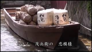昭和29年度 、芸術祭 参加 作品 大映 映画 長谷川一夫、香川京子 共演...