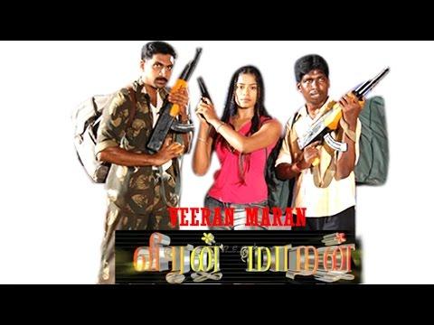 memento full movie download in tamil