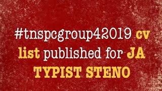 #tnspcgroup42019 cv list published #tnspcgroup42019 cv list published#tnspcgroup42019 cv list