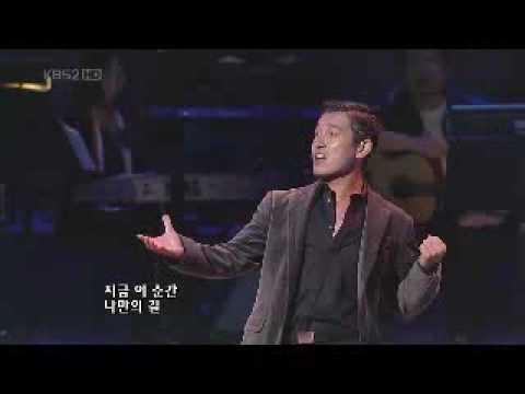 This is the Moment ~ Korea Musical Awards