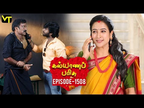 KalyanaParisu 2 - Tamil Serial | கல்யாணபரிசு | Episode 1508 | 19 February 2019 | Sun TV Serial