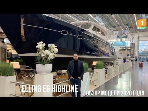 Elling E6 HighLine 2020. Подробный обзор яхты с новым двигателем 1000 л.с. и хард-топом над кокпитом