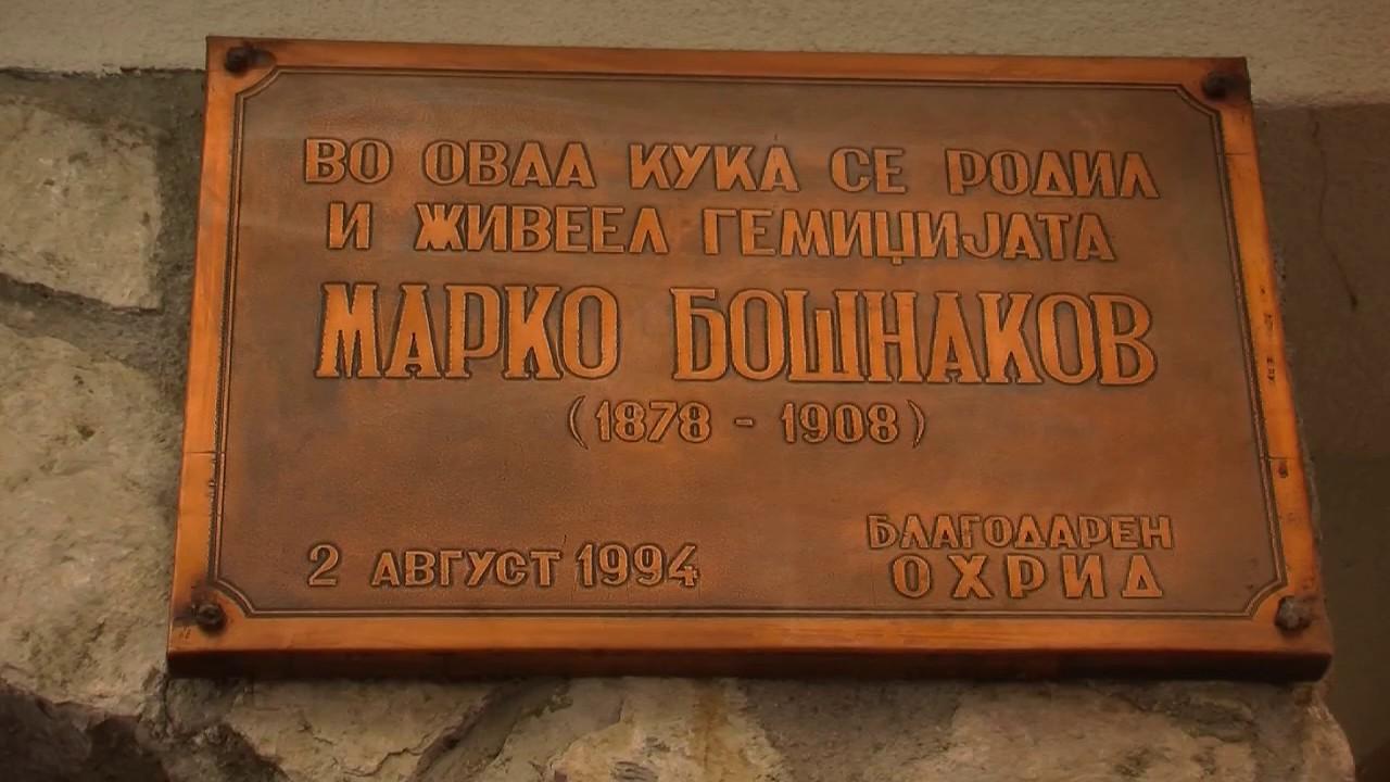 ТВМ Дневник 27.02.2017