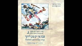 Got Fun Avrom -  Shabbath and Holiday Yiddish Songs