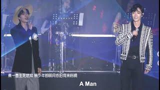 Download lagu Hát live  - Concert Trần Tình Lệnh ở Nam Kinh 02-11-2019 - Tiêu Chiến - Vương Nhất Bác