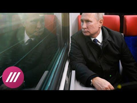 Страх Путина. Почему