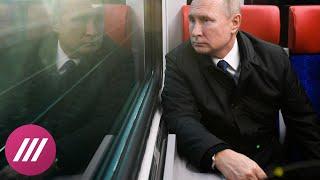 Страх Путина. Почему президент боится «цветных революций» на постсоветском пространстве // Дождь cмотреть видео онлайн бесплатно в высоком качестве - HDVIDEO