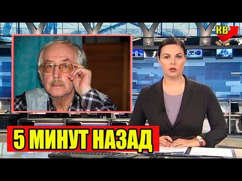 Василий Ливанов в Слезах. Он Умер Сегодня 20 Октября.