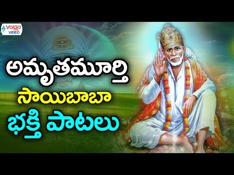 Sai Baba Video Songs - Telugu Devotional Songs - Volga Videos 2017