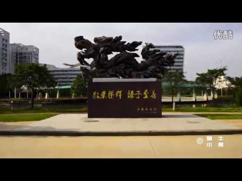 welcome to Jiangxi University of Finance and Economics