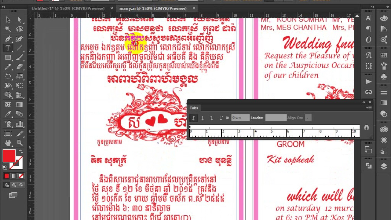 Adobe Illustrator Wedding Inside Design Khmer YouTube