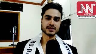 Zulfi Sheikh From Dhubri Town