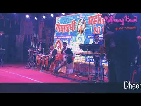 deva-shree-ganesha-sung-by-shahil-raaj,,members-of-dhiraj-band-begusarai-contact-no-9709530619,,