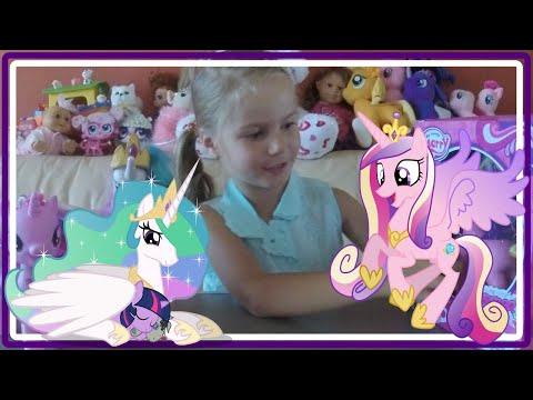 Поні відео розпаковка для малюків ✨  КАДЕНС СЕЛЕСТИЯ ТВАЙЛАЙТ СПАРКЛ поющие ПОНИ ✨  My Little Pony