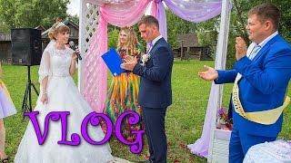 VLOG/Песня на свадьбе/Невеста поет жениху