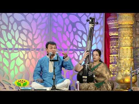 Margazhi Utsavam - Part 01 Unnikrishnan 2017