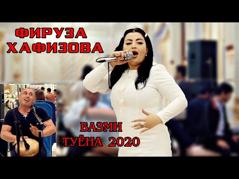 Фируза Хафизова туёна 2020  Firuza Hafizova Tuyona 2020
