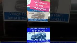 Car on rent in very cheap price ( 8 seater AC car)